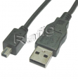 Kabel USB mini Sony-2 1,8M 2.0